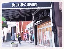 瑞穂区桜山院の外観写真