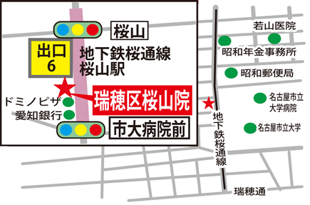 めいほく接骨院瑞穂区桜山院の地図
