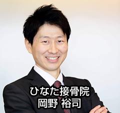 プロの先生の写真